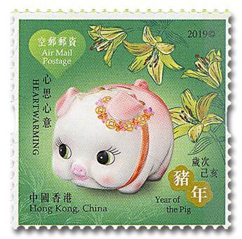 n° 2052 - Timbre HONG KONG Poste