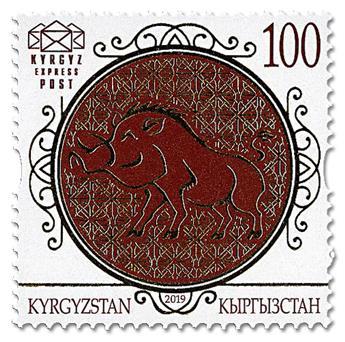 n° 99 - Timbre KIRGHIZISTAN (Kyrgyz Express Post) Poste
