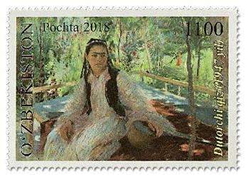 n° 1153/1154 + BF n° 77 - Timbre OUZBEKISTAN Poste