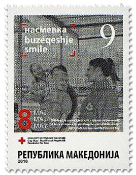 n° 152 - Timbre MACEDOINE Timbres de bienfaisance