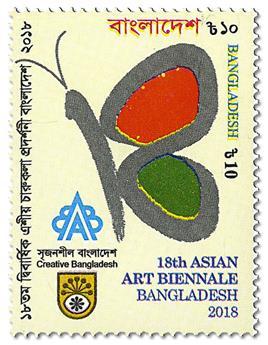 n° 1167 - Timbre BANGLADESH Poste