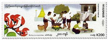 n° 371 - Timbre BIRMANIE Poste