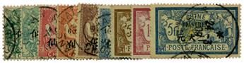 n°75/82 obl. - Timbre CHINE Poste