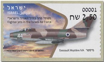 n° 130 - Timbre ISRAEL Timbres de distributeurs