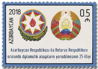 n° 1116 - Timbre AZERBAIDJAN Poste