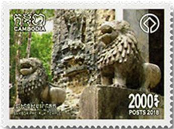 n° 2175/2177 - Timbre CAMBODGE Poste