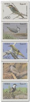 n° 1614/1619 - Timbre SYRIE Poste