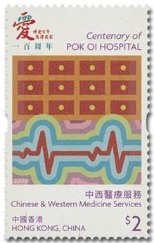 n° 2063/2066 - Timbre HONG KONG Poste