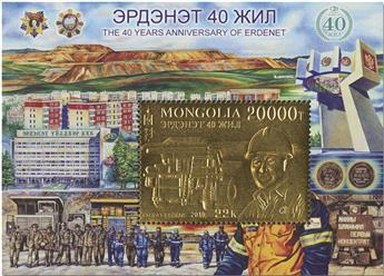 n° 390 - Timbre MONGOLIE Blocs et feuillets