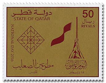 n° 1026/1027 - Timbre QATAR Poste