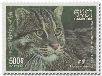 n° 2193/2199 - Timbre CAMBODGE Poste