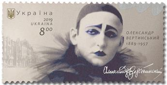 n° 1420 - Timbre UKRAINE Poste