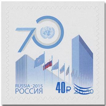 n° 7636A - Timbre RUSSIE Poste