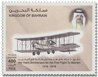 n° 951 - Timbre BAHRAIN Poste