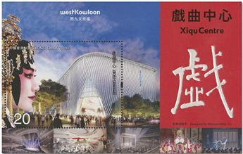 n° 333 - Timbre HONG KONG Blocs et feuillets