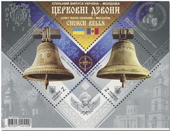 n° 152 - Timbre UKRAINE Blocs et feuillets