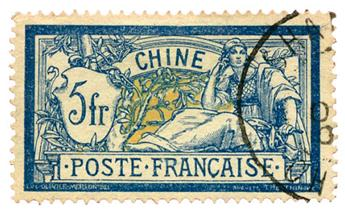 n°23 obl. - Timbre CHINE Poste