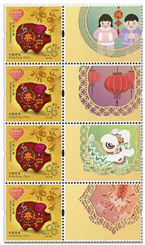n° F2051 - Timbre HONG KONG Poste