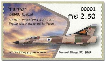 n° 133 - Timbre ISRAEL Timbres de distributeurs