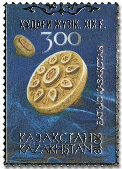 n° 824 - Timbre KAZAKHSTAN Poste