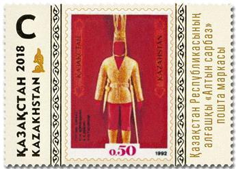 n° 829 - Timbre KAZAKHSTAN Poste