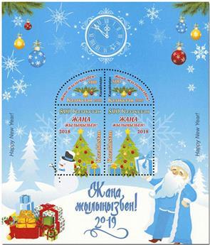 n° 113 - Timbre KAZAKHSTAN Blocs et feuillets