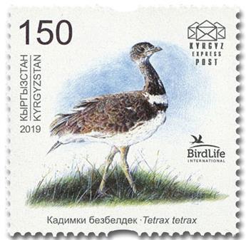 n° 108 - Timbre KIRGHIZISTAN (Kyrgyz Express Post) Poste