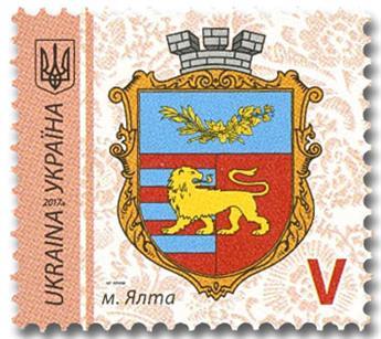 n° 1317b - Timbre UKRAINE Poste