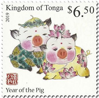 n° 1516/1517 - Timbre TONGA Poste