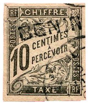 n°2 obl. - Timbre BENIN Taxe