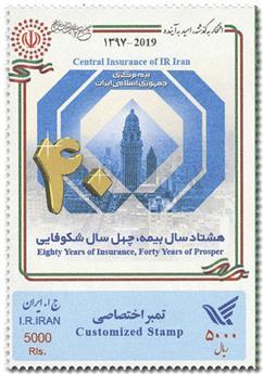n° 3093 - Timbre IRAN Poste