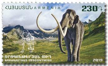 n° 948 - Timbre ARMENIE Poste