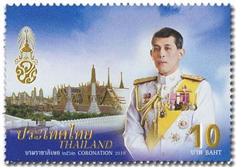 n° 3513 - Timbre THAILANDE Poste