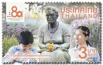 n° 3518 - Timbre THAILANDE Poste
