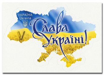 n° 1447 - Timbre UKRAINE Poste