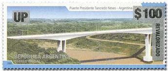 n° 2636A - Timbre ARGENTINE Poste