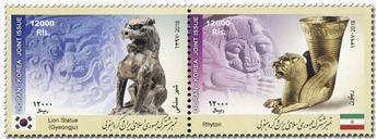 n° 3089/3090 - Timbre IRAN Poste