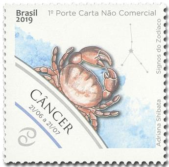 n° 3741 - Timbre BRESIL Poste