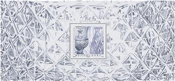 n° 152 - Timbre France Blocs souvenirs
