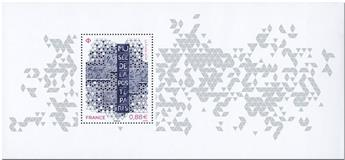 n° 161 - Timbre France Blocs souvenirs