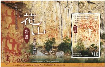 n° 338 - Timbre HONG KONG Blocs et feuillets