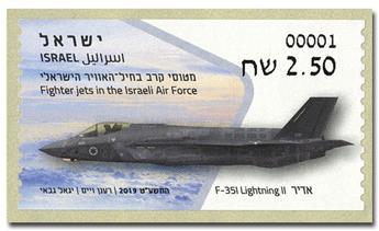 n° 138 - Timbre ISRAEL Timbres de distributeurs