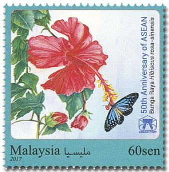 n° 1914 - Timbre MALAYSIA Poste