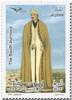 n° 1843/1846 - Timbre ALGERIE Poste