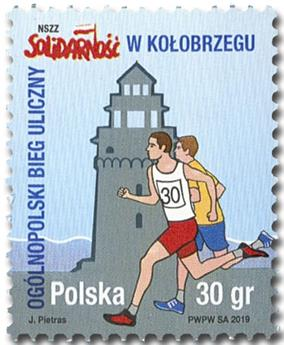 n° 4726 - Timbre POLOGNE Poste