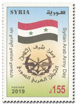 n° 1633 - Timbre SYRIE Poste