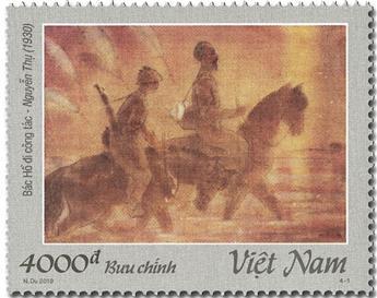 n° 2576/2579 - Timbre VIETNAM Poste