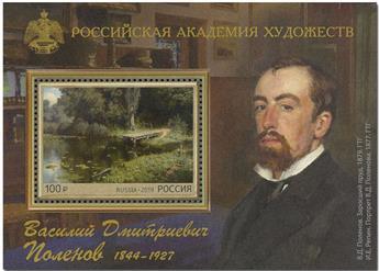 n° 459 - Timbre RUSSIE Blocs et feuillets