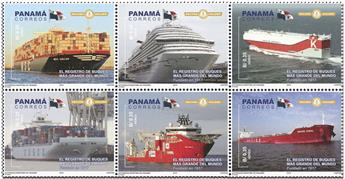 n° 1318/1323 - Timbre PANAMA Poste
