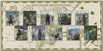 n° 2335/2344 - Timbre SINGAPOUR Poste